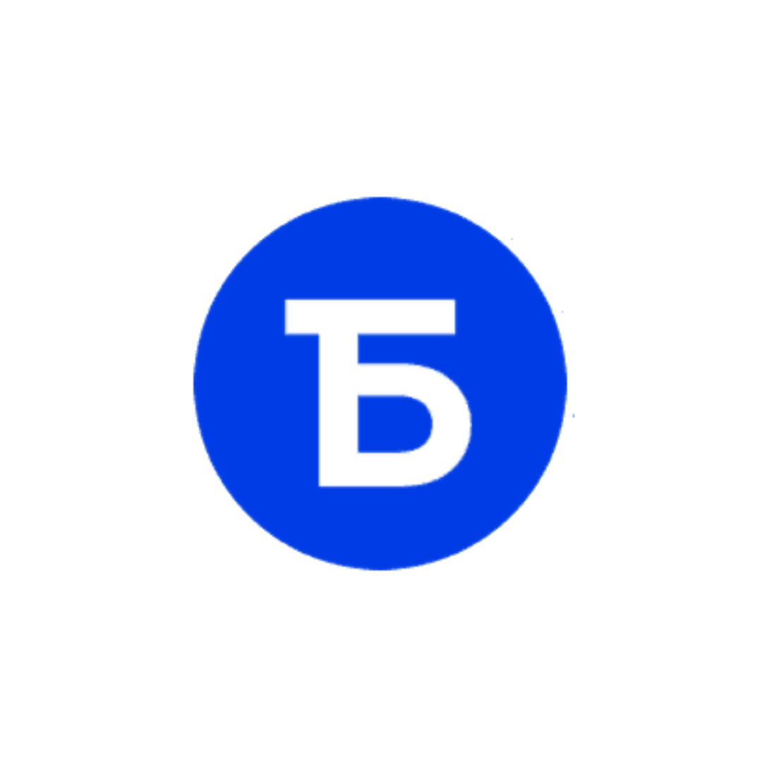 Базиум